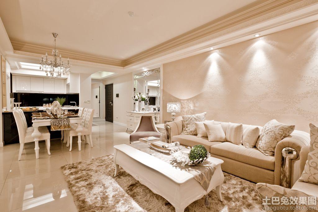 简约欧式风格四居室房子装修效果图装修效果图
