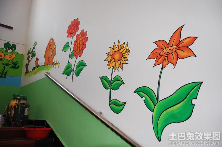 幼儿园楼梯墙壁画装修效果图