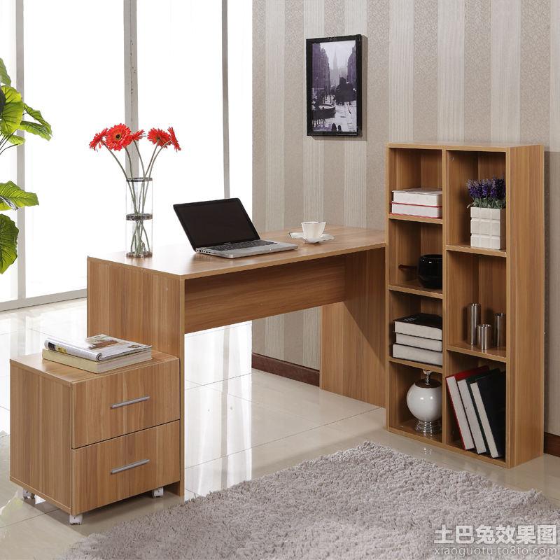 书柜电脑桌设计图纸_简易书柜电脑桌设计图_第1张 - 九正家居装修效果图