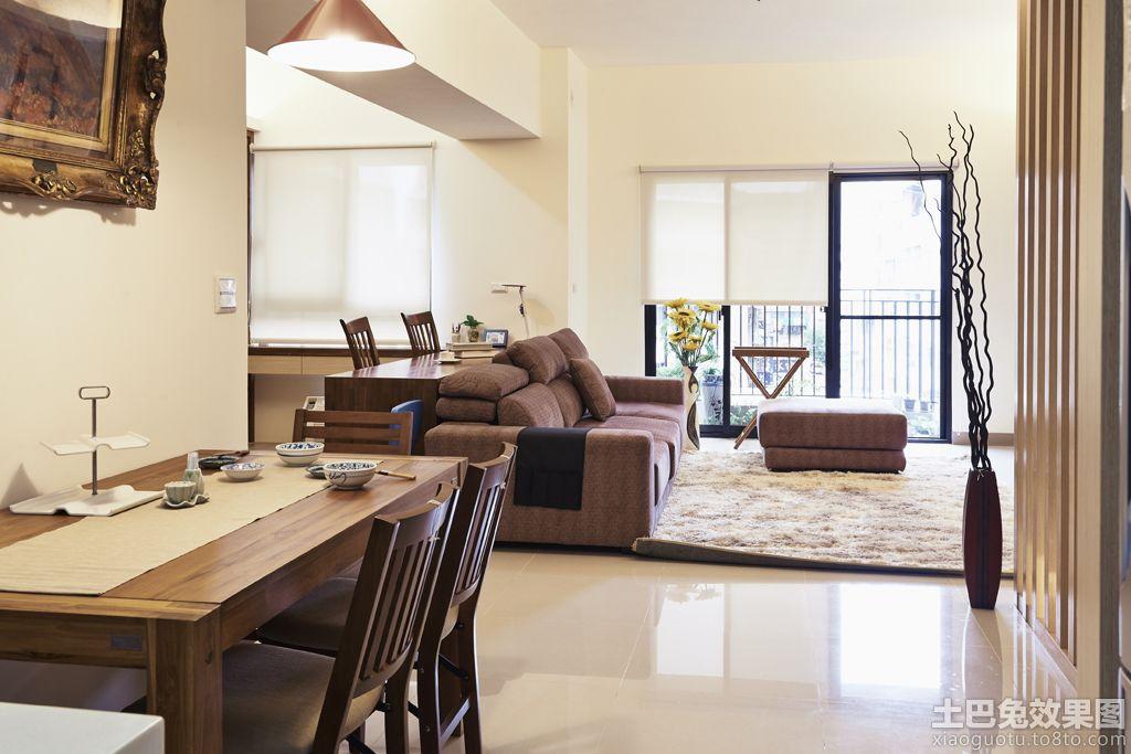日式简约三房两厅装修效果图