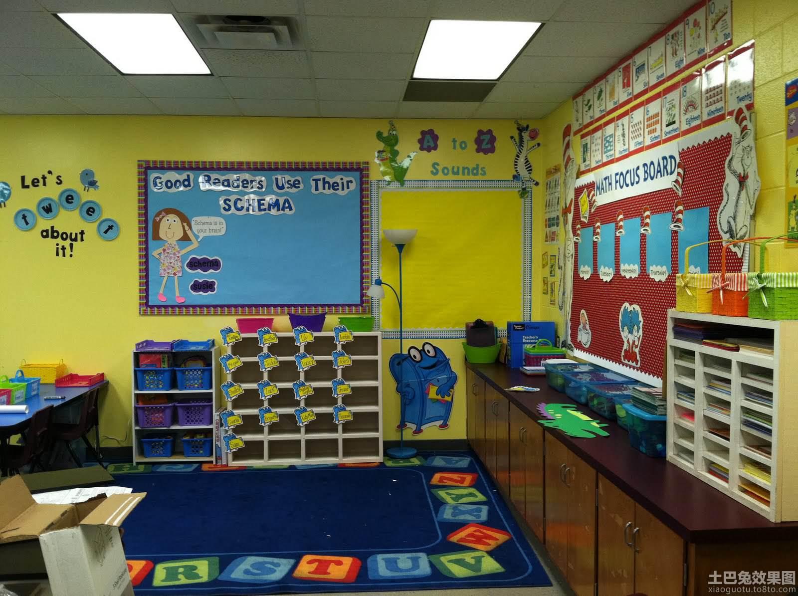幼儿园布置教室图片大全装修效果图