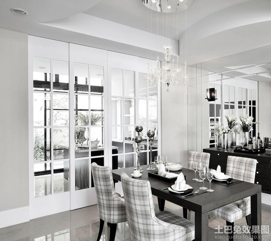 家装餐厅设计效果图大全2014图片