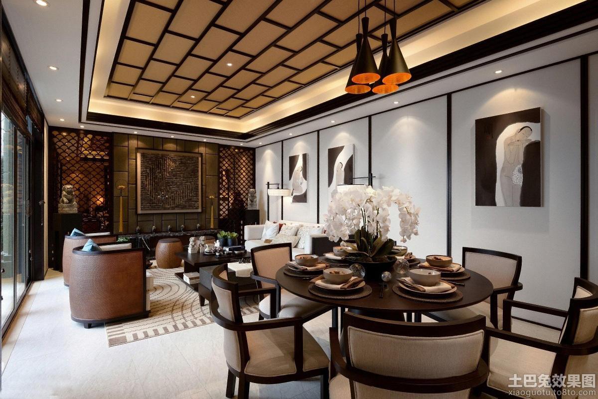 新中式家具客厅餐厅吊顶装修装修效果图