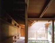 日本Wakaura房屋