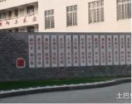 学校文化墙设计图片