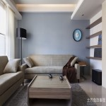 现代风格客厅墙面颜色效果图欣赏