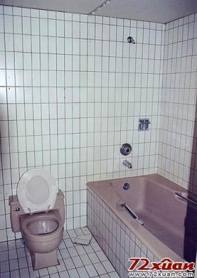 卫生间今昔对比