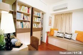 统一的色系整合,龙发,殷勇,书房,冷气摆放设计,观景沙发座,双层书柜,阅读区,