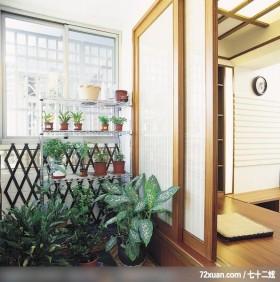 大卫麦可_17,摩登雅舍室内装修,蓝永峻,阳台,垫高地板,拉门,花圃,