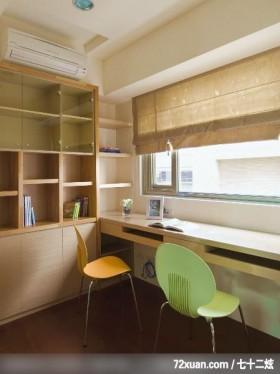 新屋彰显母爱,东易日盛CBD工作室,唐伟,书房,书柜,冷气摆放设计,造型天花板,阅读区,