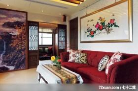 传统与现代相融合,艺堂室内设计,李燕堂,客厅,造型沙发背墙,拉门,冷气摆放设计,