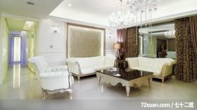 贵族女用白色巧妙打造灵动居室,东易日盛CBD工作室,刘绍军,客厅,造型沙发背墙,造型天花板,造型灯光