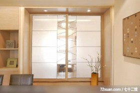 谦卑的日式装饰家居,龙发,王晶,餐厅,展示柜,拉门,