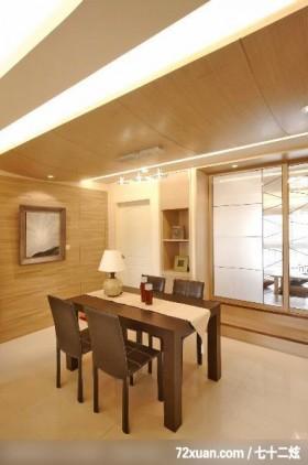 谦卑的日式装饰家居,龙发,王晶,餐厅,垫高地板,拉门,造型天花板,展示柜,造型主墙,隐藏门,
