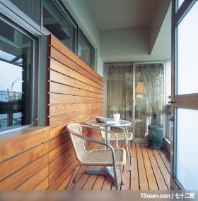 66平米轻松打造二人世界,龙发,王晶,阳台,独创设计,