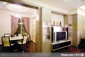 山间别墅美丽的家,东易日盛亚奥工作室,田伟,餐厅,电视柜,无隔间设计,展示柜,造型楼梯,造型天花板,
