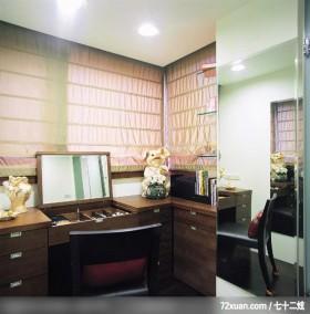 合理的生活居所,东易日盛CBD工作室,唐伟,卧室,化妆台,穿衣镜,