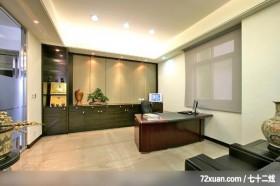 美式风格客厅,龙发,多功能室,造型天花板,展示柜,收纳柜,书桌,
