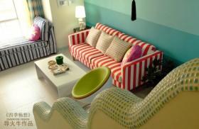 地中海条纹沙发茶几图片