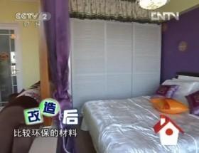 交换空间小户型家庭东南亚风格卧室装修效果图