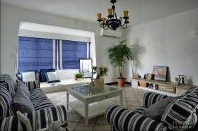 条纹的沙发随意装点地中海风的客厅飘窗