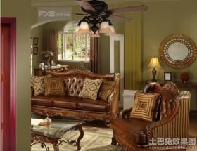 美式风格客厅吊扇灯图片欣赏
