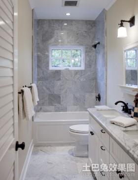 70平米小户型装修样板间卫生间