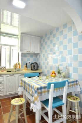 蓝色地中海小户型餐厅背景墙装修效果图大全2012图片