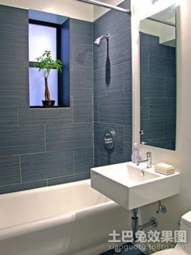 现代简欧装修效果图 卫生间图片