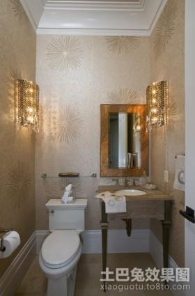 2室2厅装修效果图 小卫生间