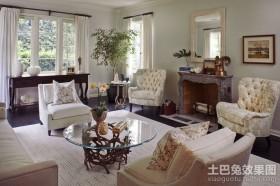 田园家居装饰客厅
