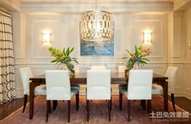 三室两厅两卫装修家用餐厅装修效果图