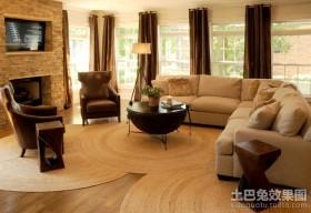 四室两厅装修效果图美式客厅装修效果图