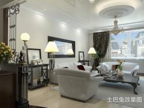 小户型客厅装修效果图 客厅石膏吊顶效果图