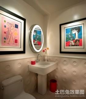 后现代风格卫生间室内设计