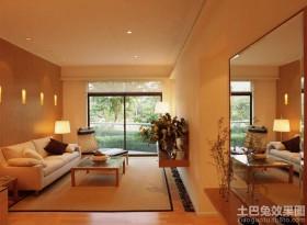 简约风格两室一厅客厅装修效果图片