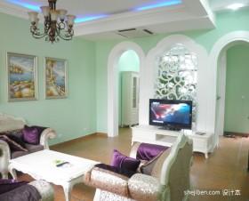 小户型地中海风格田园客厅装修效果图