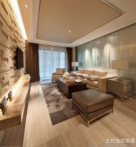 现代简约120平米房子客厅装修效果图欣赏
