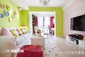 清新糖果色110平浪漫二居客厅装修效果图
