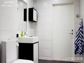 60平米小户型黑白简约卫生间装修效果图