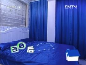 交换空间蓝色卧室窗帘装修效果图欣赏