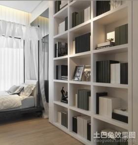简约卧室书架装修效果图