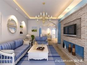 50平米小户型装修 地中海小户型客厅装修效果图