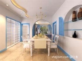 地中海风格小餐厅装修效果图 50平米小户型装修
