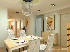 130平米现代三居室餐厅吊顶装效果图