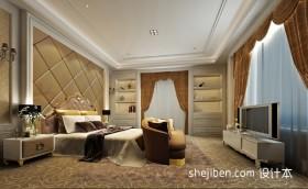 别墅卧室设计 软包卧室背景墙