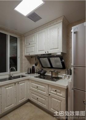 小厨房厨柜效果图