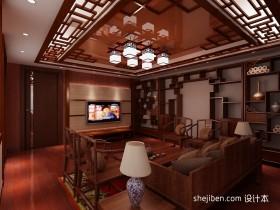 新中式客厅装修效果图 四房两厅装修效果图
