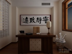 中式书房装修效果图  中式风格装修图片