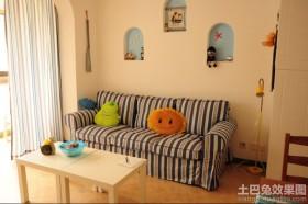 地中海50平米小户型客厅布沙发图片